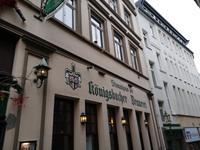 Müller Drogerie Koblenz