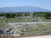 Forum Philippi