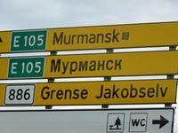 Murmansk Ist Nicht Köln