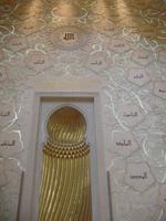 Abu Dhabi (Sheikh-Zayed-Moschee)