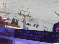 065 Dubai_Skihalle