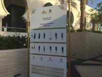 268 Sheik Zayed Grand Moschee Abu Dhabi