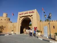 Al Ain Palast-Museum