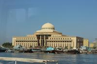 Sharjah Court