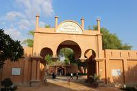 Ehemaliger Mohammed-Zayed-Palast