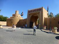 Al Ain Palast Museum