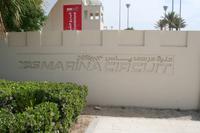 0175 Formel 1 -Rennstrecke auf Yas Island in Abu Dhabi
