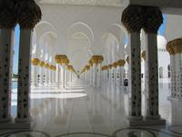 Grand Halic Moschee in Abu Dhabi