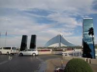 am Burj Al Arab