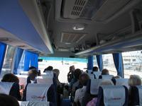 Fahrt nach Abu Dhabi