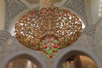 Abu Dhabi - Scheich-Zayid-Moschee