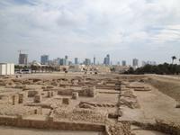 237 Bahrain Fort