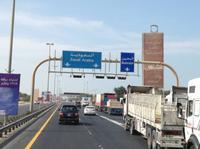 249 auf dem Weg nach Saudi Arabien