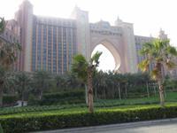 Hotel Atlantis auf der Palmeninsel