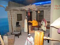 Dubai - Dubai Museum