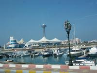 Abu Dhabi -Corniche