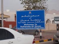 Dhau Fahrt im Oman
