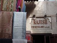Textil Markt