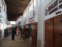 Sharjah Markt