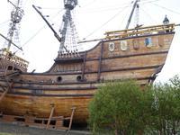 Nao Victoria Schiff bei Punta Arenas (1)
