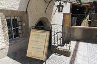 Die älteste Bäckerei Salzburgs