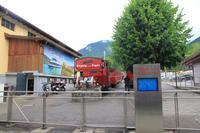 Die Schafbergbahn