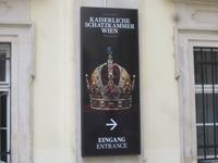Wien_Besuch der Kaiserlichen Schatzkammer