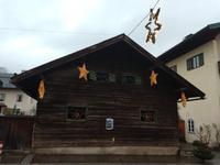 046 Silvestermarkt in St. Gilgen am Wolfgangsee