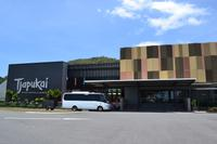 Tjapukai-Kulturzentrum