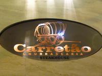 085 Rio - Restaurant für unser Abendessen