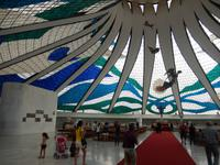 Brasilia - 16 Tage Rundreise Brasilien – Naturwunder in Südamerika