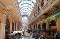 Peru: Lima - Stadtrundgang