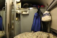 Einzelkabine im Zug Canadian