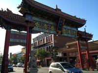 341 China Town