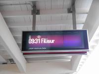 Bahnhof in Davos-Platz (Fahrt mit dem Regionalzug nach Filisur)