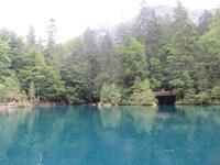 Ausflug zum Blausee