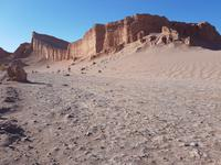 Rundreise Südamerika – Chile und Argentinien Santiago de Chile – Atacama-Wüste – Valparaiso – Punta Arenas – Torres del Paine – Perito Moreno-Gletscher – Buenos Aires (67)