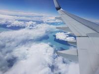Rundreise Südamerika – Chile und Argentinien Santiago de Chile – Atacama-Wüste – Valparaiso – Punta Arenas – Torres del Paine – Perito Moreno-Gletscher – Buenos Aires (478)