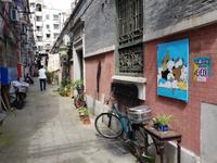 Spaziergang durch das ehemailge japanische Quartier