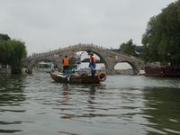 Suzhou; Kaiserkanal (6)
