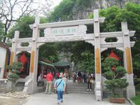Aufgang zum Fuboberg in Guilin