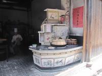 Bäckerei im Wasserdorf Wuzhen