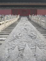 Peking Verbotene Stadt - gröÁtes Relief