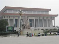 Peking - Tiananmen-Platz Mao-Mausoleum