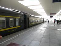 Unsere Tibet-Bahn