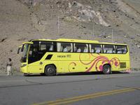 Unser schöner neuer Reisebus