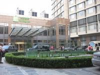 Peking - Unser Hotel Holiday Inn Express