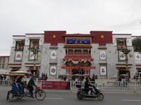 0579 Lhasa -