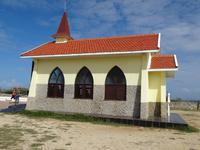 Kirche Alto Vista auf Aruba
