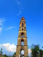 Wachturm im Zuckerrohrmühlental